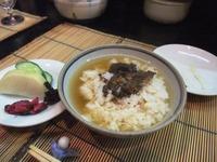 京都 鰻茶漬け