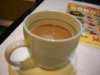 延明コーヒー