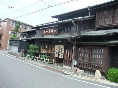 京都大徳寺100713 001