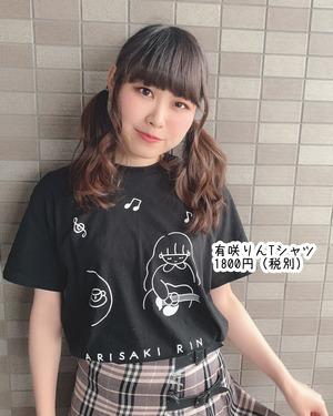 Arisaki-T1
