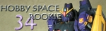 HOBBY SPACE ROOKIE34さん