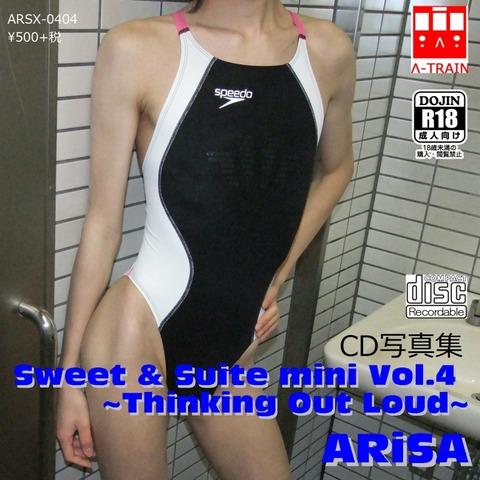 ARSX0404