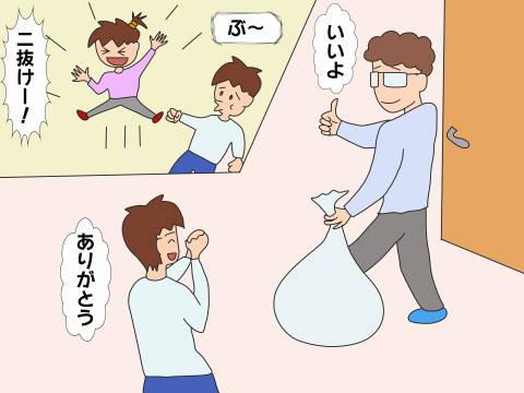 家族でじゃんけん (1)