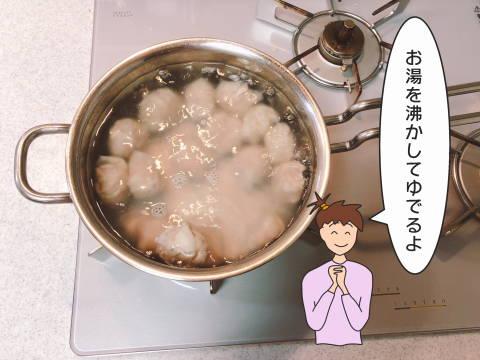 re-11-18シュウマイ (5)