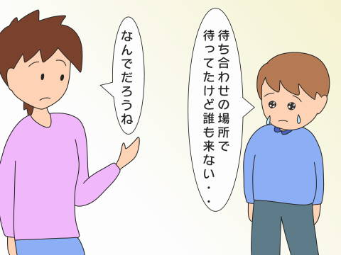 re鉄棒2 (1)