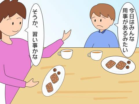 re誕生日会 (1)
