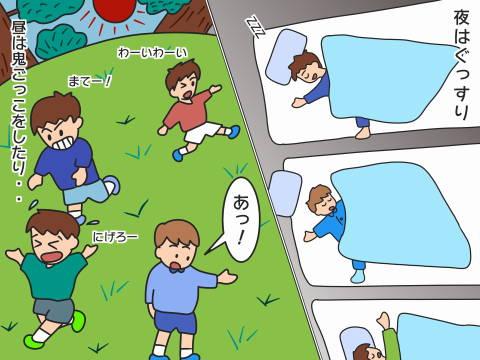 re-色花 (2)
