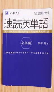 re-速読320