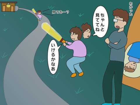 re-夜のトイレ (1)