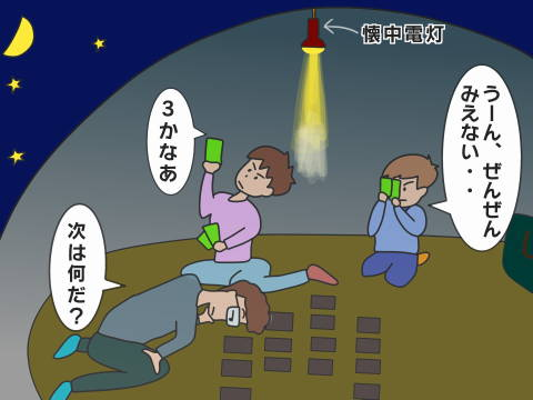 re-暗い (2)