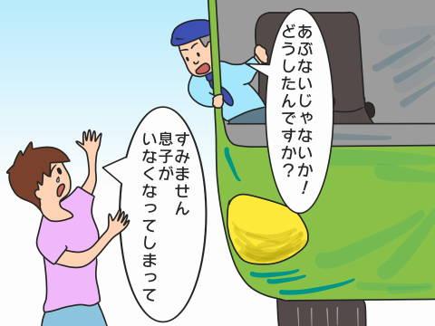 re-色迷子 (4)