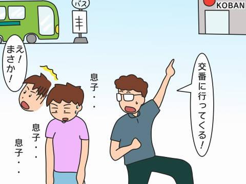 re-色迷子 (2)