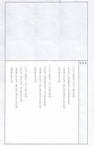 re-絵日記サンプル (6)