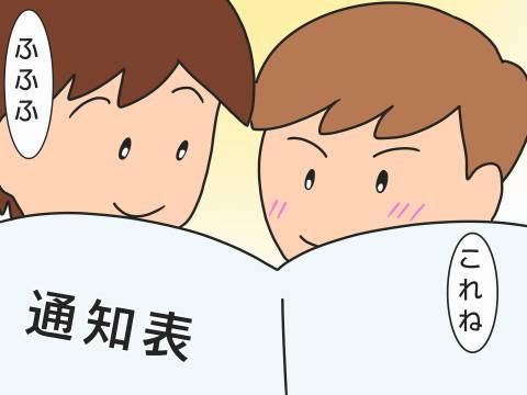 re-終業式 (1)