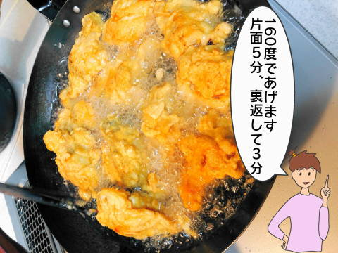 reフライドチキンイラスト (3)