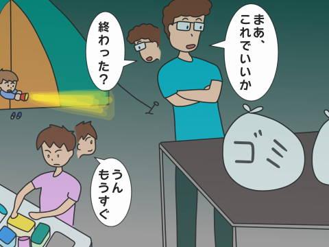 re-暗い (1)