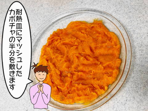 reパンプキンミートローフ皿追加 (1)