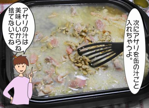 reふきだし (4)