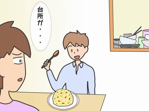 re-夫料理 (2)