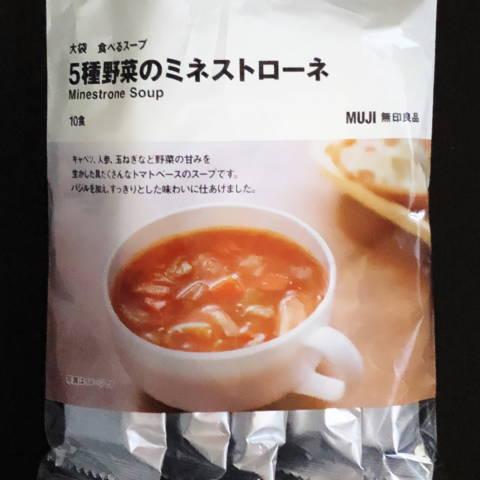 re-スープ