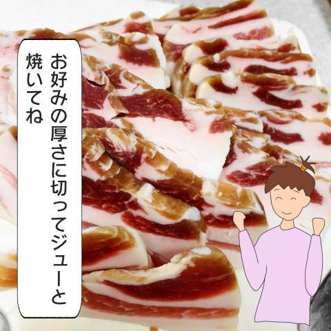 re豚バラレシピ (3)
