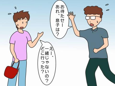 re-色迷子 (1)