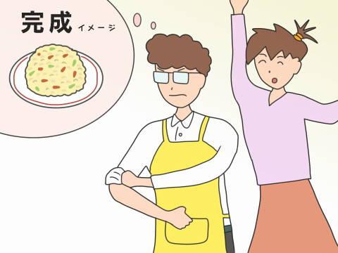 re-夫料理 (3)