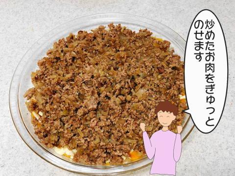 reパンプキンミートローフ皿 (2)