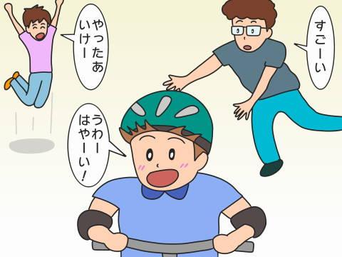 re-自転車 (2)