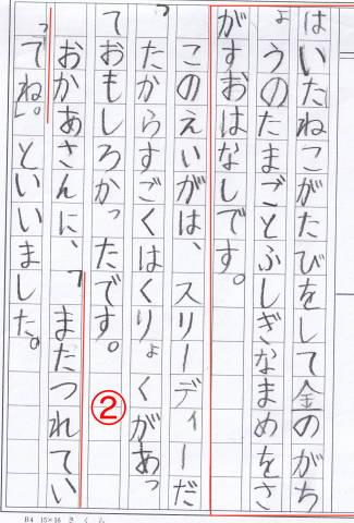 re映画絵 (2)