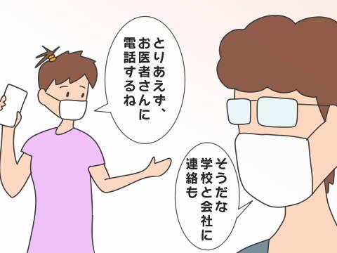re-PCR (1)