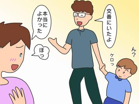 re-色迷子 (5)