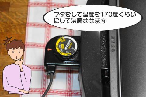 reふきだし (6)
