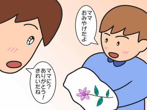 re-色花 (3)