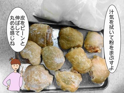 re唐揚げレシピ (1)