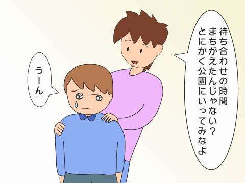 re鉄棒2 (2)