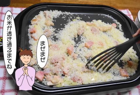 reふきだし (2)