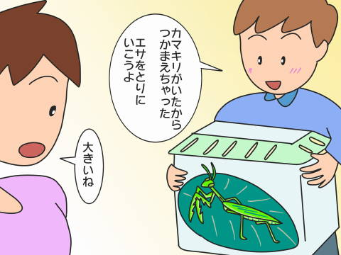 re-カマキリ (1)