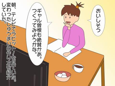 reイラスト (1)