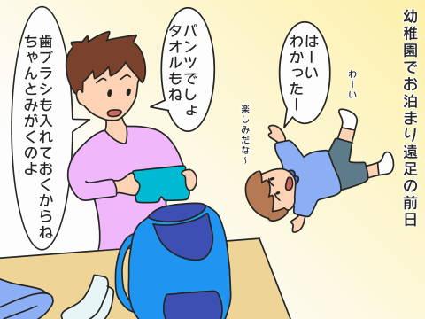 re-色花