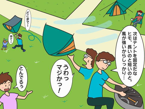 re-テント飛ぶ