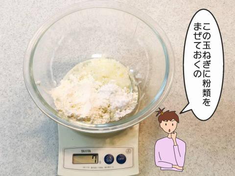 re1-10シュウマイ (1)