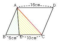 平行四辺形と比の2