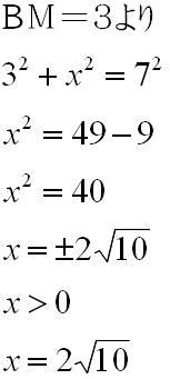 方程式を解く(2)