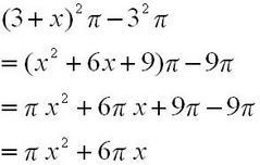 (4)解答