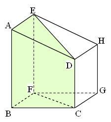働きアリ : mathematics 高校入試 ... : 円柱の体積 公式 : すべての講義