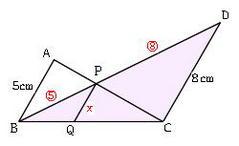平行線と比の3の2