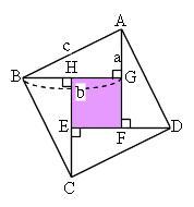 三平方の定理の証明(3)