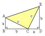 三平方の定理の証明(1)