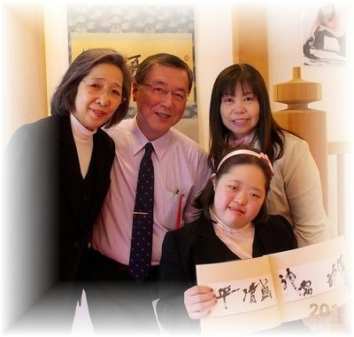 金澤翔子さん、お母様と